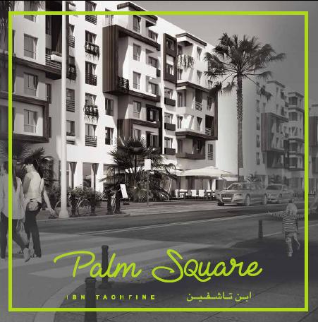 Brochure Palm Square